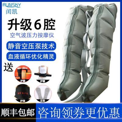 偏癱中風康復理療器材空氣壓力波按摩儀氣動老人腿部肌肉萎縮 升級六腔主機+單臂+雙腿(可以同時使用)