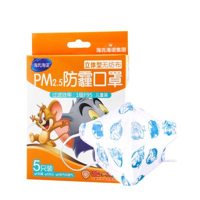 一次性儿童口罩 卡通5只装猫和老鼠 PM2.5防霾立体无纺布口罩海氏海诺 口罩器械