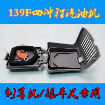 回固空滤器总成GX35本田139F四冲程汽油发动机配件混凝土振平尺割机 139F新款