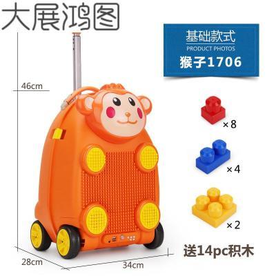 儿童拉杆箱18寸小孩可坐骑汽车卡通旅行李箱男女宝宝拖箱合金拉杆