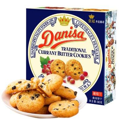Danisa皇冠丹麥曲奇印尼進口曲奇餅干原味90g盒裝 糕點早餐休閑零食品婚慶禮品