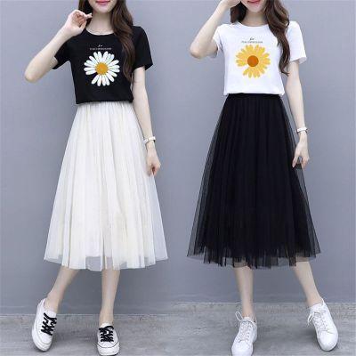 夏季小雛菊短袖T恤+網紗裙半身裙連衣裙時尚兩件套女 諾妮夢