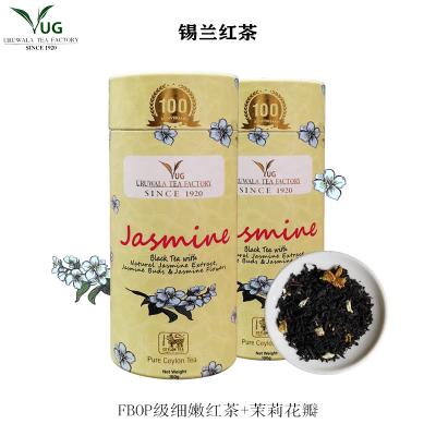 錫蘭紅茶 斯里蘭卡紅茶URUWALA TEA經典茉莉紅茶 進口茶葉100g/罐人氣包裝