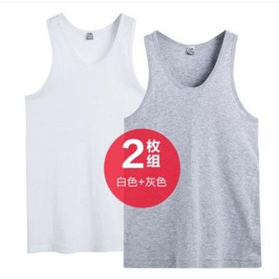 (2件裝)三槍背心男純棉寬松大版型細羅紋背心老頭衫30141
