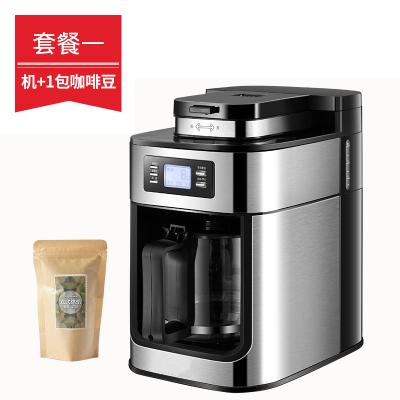 咖啡機研磨一體家用妖怪小型現磨豆全自動美式 單機3