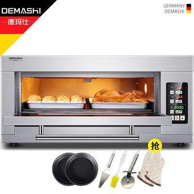 德玛仕(DEMASHI)大型烘焙烤箱商用 披萨面包蛋糕烤箱 商用电烤箱 一层两盘(微电脑控温)EB-J2D-Z