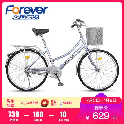 永久24寸/26寸通勤自行車單速鋁合金車架輕便城市時尚休閑單車普通自行車QF011-1