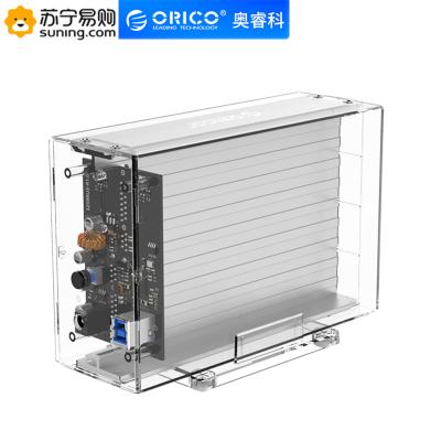 Orico/奥睿科 3.5寸USB3.0透明支架式移动硬盘盒台式机笔记本电脑通用外置固态SSD机械硬盘读取移动壳子