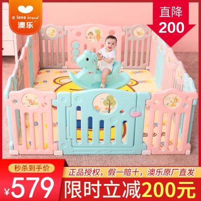 澳樂寶寶圍欄家用兒童爬行墊學步室內安全防護欄嬰兒游戲柵欄玩具 水果圍欄20+2