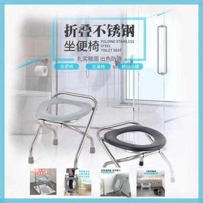 折疊不銹鋼坐便椅老人孕婦坐便器蹲廁椅馬桶病人助便器大便椅-35高
