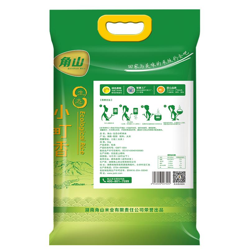 角山(JiaoShan)大米小町香 长粒米 籼米 南方大米 新米软米 细米 绿色种植5kg