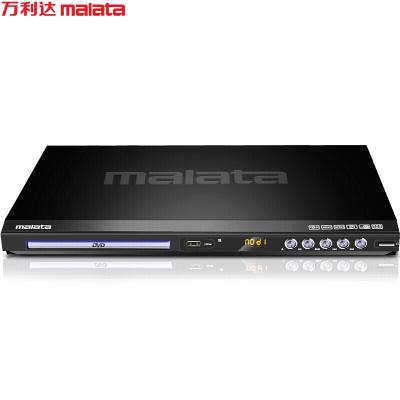 萬利達(Malata)DVP-830 DVD播放機(巧虎播放機CD機VCD DVD光盤播放器 影碟機