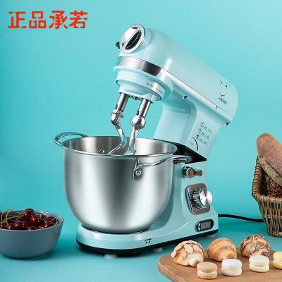 炒菜机牧人王和面机厨师机家用小型双刀全自动商用面粉搅拌揉面活面打蛋