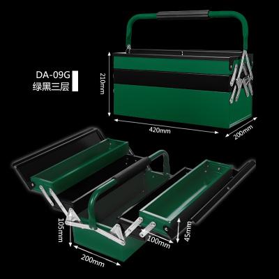 绿黑3层DA-09G三层手提工具箱铁皮多功能家用车载多层折叠大号五金收纳盒子空箱