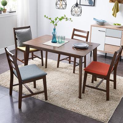 家逸北歐實木餐桌椅組合現代簡約小戶型長方形家用吃飯桌子飯桌