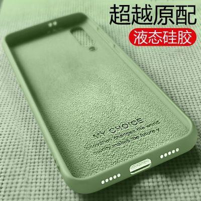 小米10殼K30保護套態硅膠小米9手機殼米8米k20pro紅米note7pro保護套九mix2s米mix3米note8