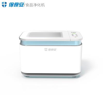 保食安(BOSSAN)果蔬解毒机 清洗机 家用多功能 去农残奶瓶餐具杀菌食品净化机BSA-J806蓝