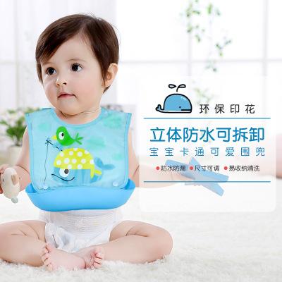 寶寶吃飯圍兜 防水立體仿硅膠食飯兜圍嘴嬰兒童口水兜大號免洗兜兜
