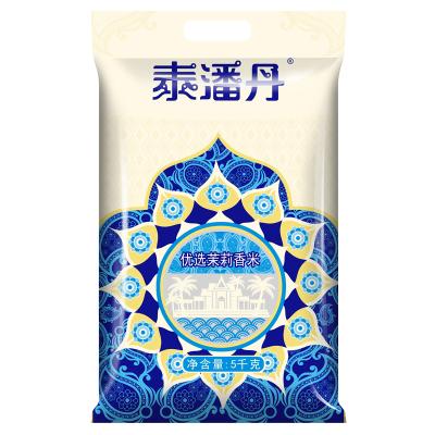 泰潘丹优选香米5kg 进口原粮
