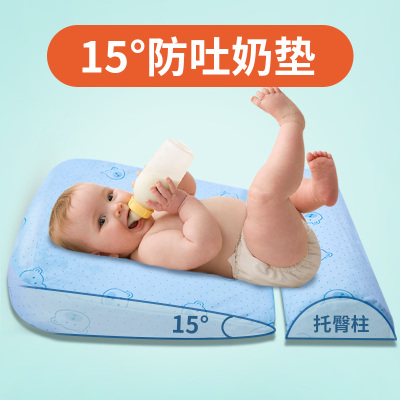 枕工坊婴儿防吐奶斜坡垫0-1岁防溢奶宝宝喂奶枕头防呛奶垫