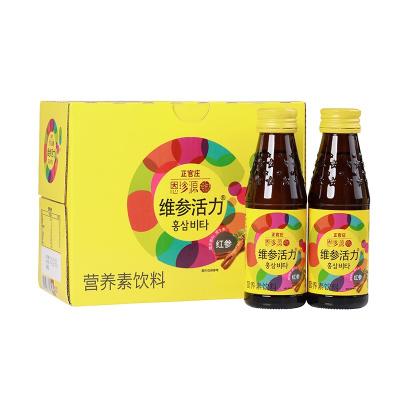 正官庄恩珍源维参活力营养饮料100ml*8瓶 共800ml 含红参营养 (Korean Red Ginseng)