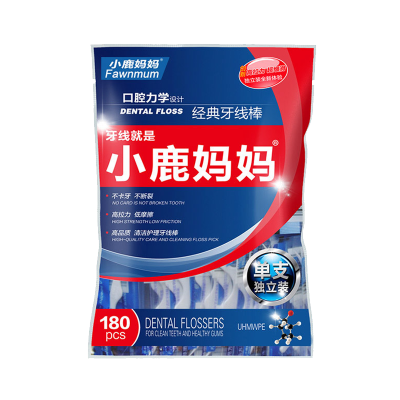 小鹿妈妈独立包装牙线棒超细滑 安全剔牙牙签1袋(共180支)