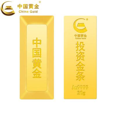 【中國黃金】20g梯形投資金條金磚金塊 投資金20g 儲藏收藏送禮佳選 投資收藏系列 足金China Gold