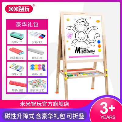 米米智玩 可升降折疊兒童畫板畫架雙面磁性小黑板 兒童玩具畫畫寫字板103cm升降折疊畫板 豪華版