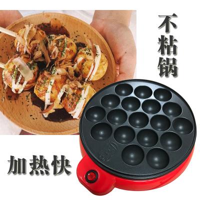 阿斯卡利(ASCARI)家用章魚小丸子機電熱章魚燒烤盤雞蛋仔機器烤鳥蛋模具