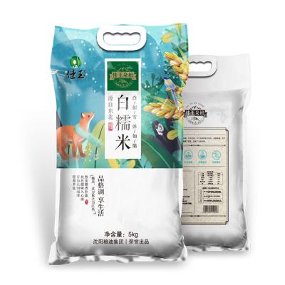 佳玉 白糯米5kg10斤裝 東北糯米 寒地圓粒糯米江米 五谷雜糧 包粽子米 粘大米