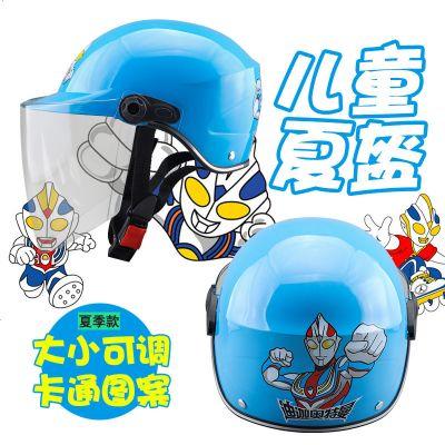 澳派安全帽電動摩托車頭盔小孩寶寶兒童頭盔夏盔防曬卡通半盔男女通用