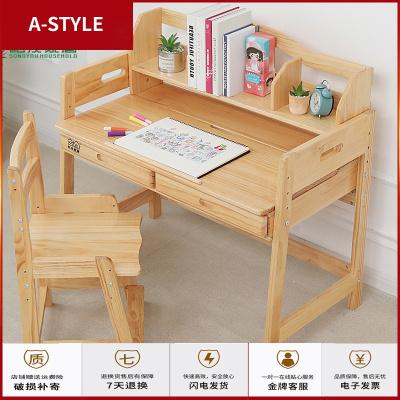 蘇寧放心購兒童學習桌書桌家用可升降兒童桌椅套裝寫字桌小學生書桌實木A-STYLE家具