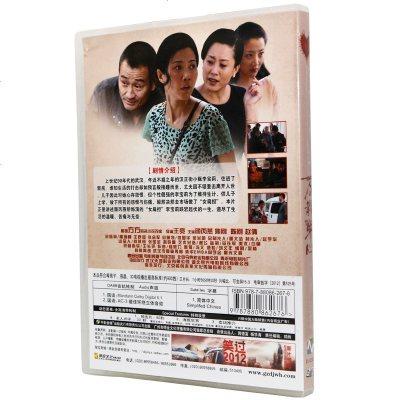 萬箭穿心DVD碟片音像批發5.1聲音車載高清影碟正版DVD電影焦剛