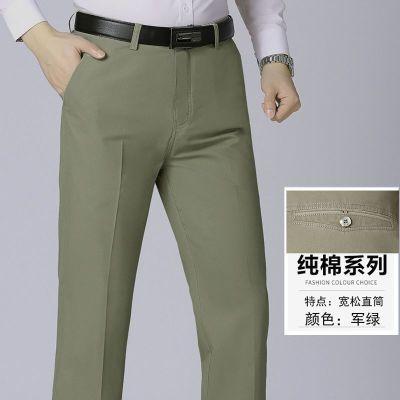 莎丞 男士四季純色休閑褲直筒寬松長褲高腰棉褲男褲爸爸裝薄款褲子透氣
