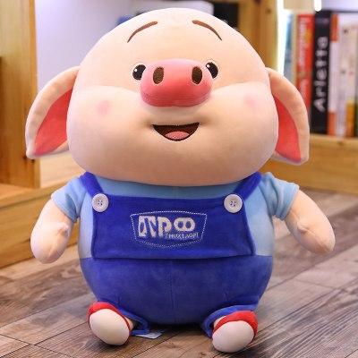 猪小屁公仔小猪玩偶毛绒玩具可爱大娃娃抱枕儿童生日礼物女孩