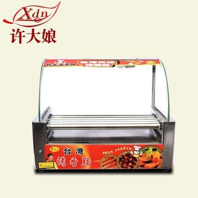 許大娘(Xdn)烤腸機10臺灣香腸機全自動雙溫控熱狗機小型商用帶照明 5管-烤腸機(帶門)