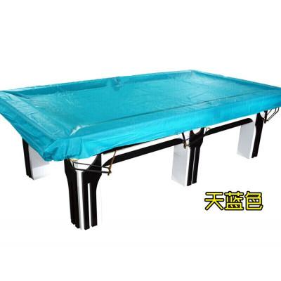 室內室外臺球桌桌布臺球桌罩防塵罩防水罩臺球桌罩蓋布桌球臺罩子乒乓球臺罩雨罩布