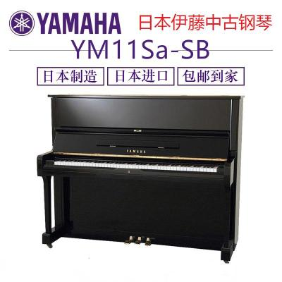 【二手A+】雅馬哈鋼琴 YAMAHA YM10 YM11 YM5 YM11Sa-SB2001-2006年 官方標配黑色
