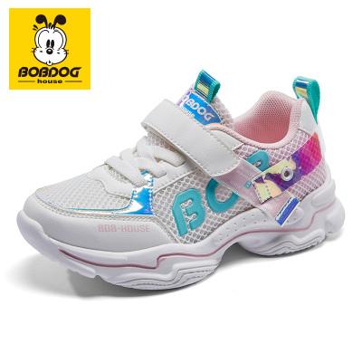 巴布豆BOBDOG HOUSE童鞋2020春款兒童運動鞋男童女童跑步鞋休閑鞋子B2193