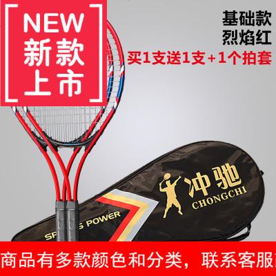 大学生网球拍初学者训练器碳素训练全 双人单人套装带线回弹
