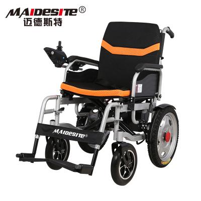 迈德斯特(MAIDESITE)电动轮椅6032 智能全自动老人折叠轻便小老年残疾人低靠背代步车四轮(20AH锂电池)