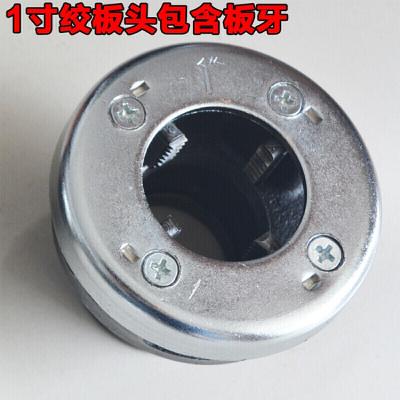 BONJEAN74型套絲機手動 輕型管子絞板板牙 套絲工具手動套絲機水管 1寸絞板頭包含板牙