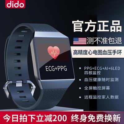 【进口芯片】dido医疗级智能手表血压心电图HRV测心率脏跳脉搏欧美运动手表男老人健康姆龙适用三星苹果华为小米