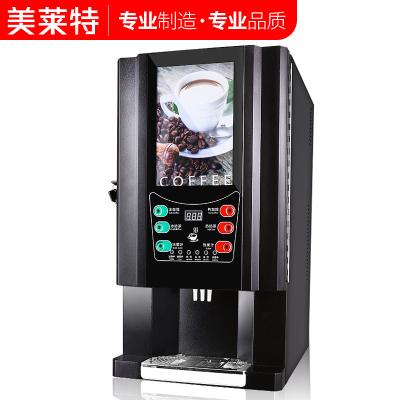 美萊特H-33SC商用速溶咖啡機全自動咖啡飲料機奶茶機辦公室豆漿機 黑色機器