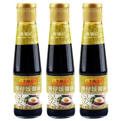 李錦記廣式煲仔飯專用醬油配料207ml*3瓶裝 煲仔飯調味汁醬汁拌飯醬油