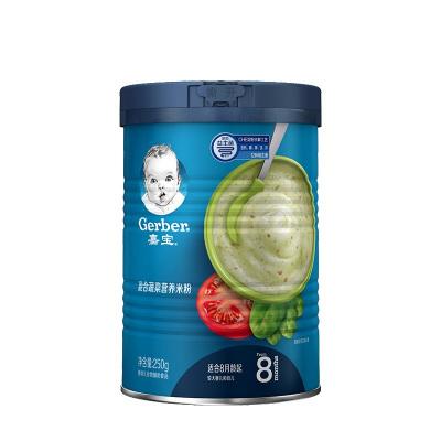嘉寶Gerber嬰兒輔食混合蔬菜營養米粉米糊3段250g(8個月以上適用)
