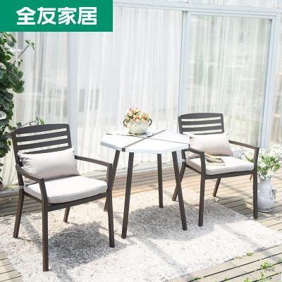 限量【休閑家具】全友家居 時尚桌椅 DX108026