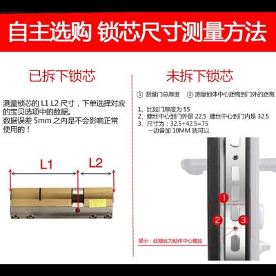 换防盗门锁芯65708590100105110mm装修AB锁芯a级家用防撬c