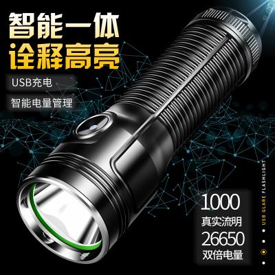 魔鐵 H22D/H28D LED超亮強光手電筒 遠射充電超氙氣燈 小怪獸探照燈戰術戶外手電筒遠射巡邏燈 26650供電