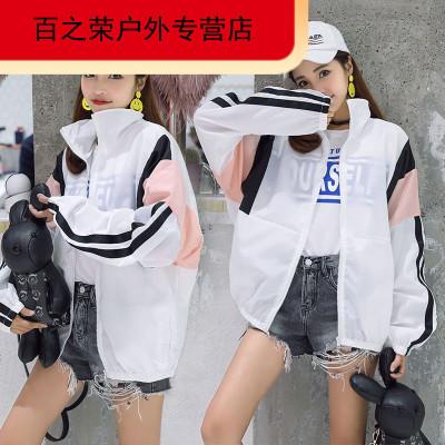 珍自由(ZHENZIYOU) 衣女韓版寬松學生2020夏季新款百搭長袖開衫短款薄外套服
